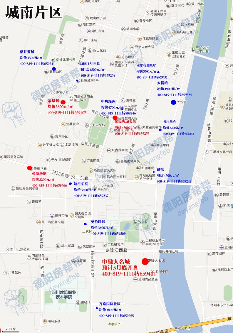 最新最全德阳房价地图:看图找房一目了然,拿好不谢