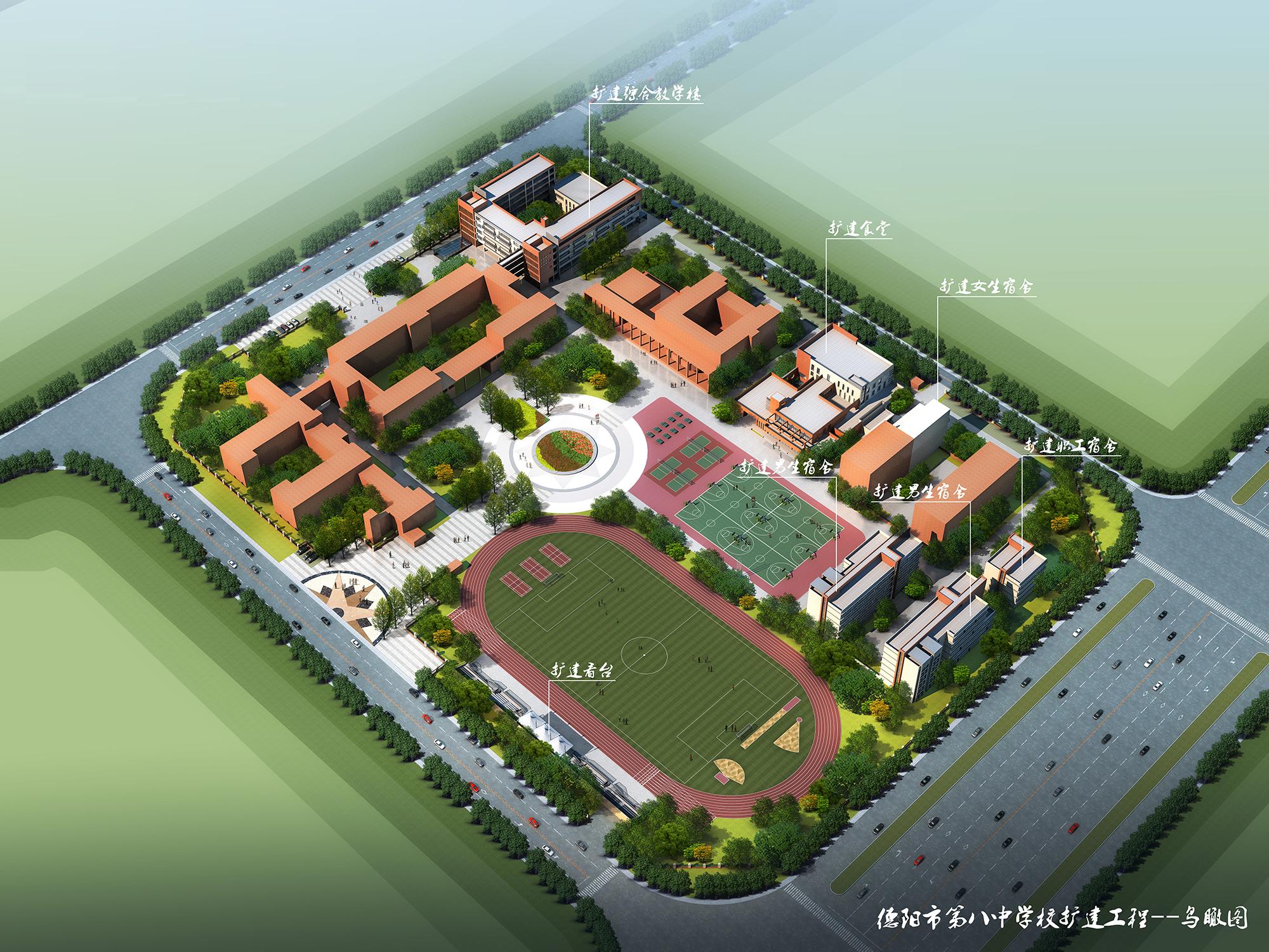 德阳市第八中工程扩建学校一张效果图看懂扩建哪些莆田创意包装设计图片