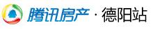 腾讯房产德阳站