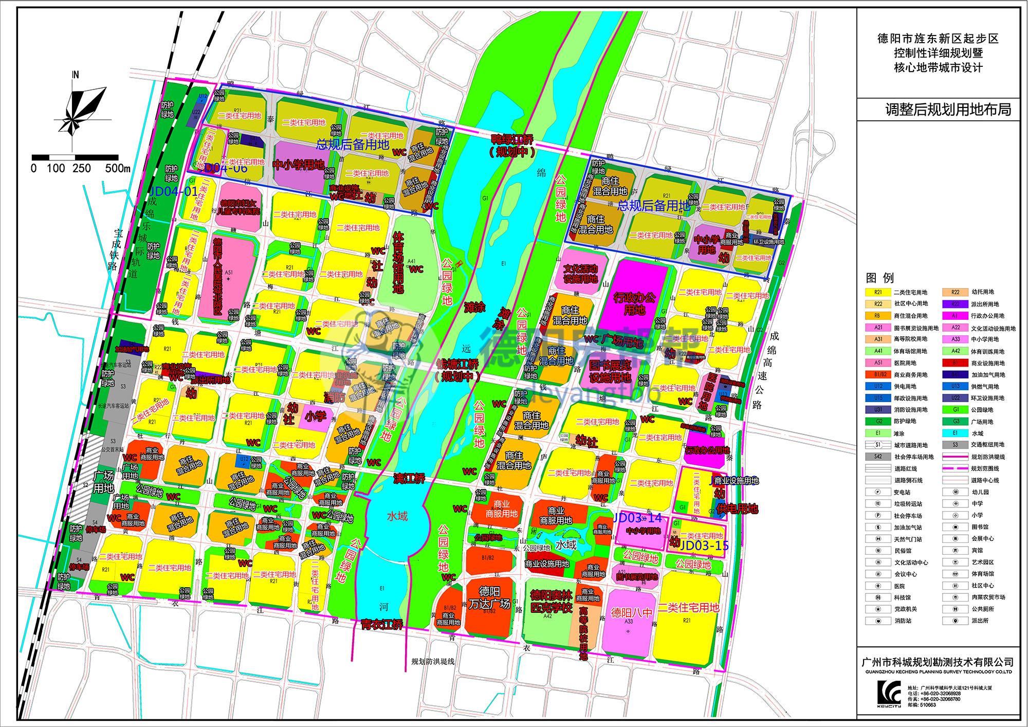德阳城市用地规划图 暗藏买房玄机!