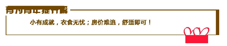 杭州,想说爱你不容易!