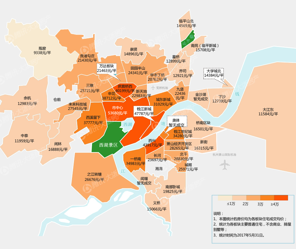 2017年5月杭州楼市板块房价地图图片