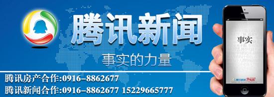 """西成高铁汉中站通行规定:进站车辆须""""东进西出"""""""