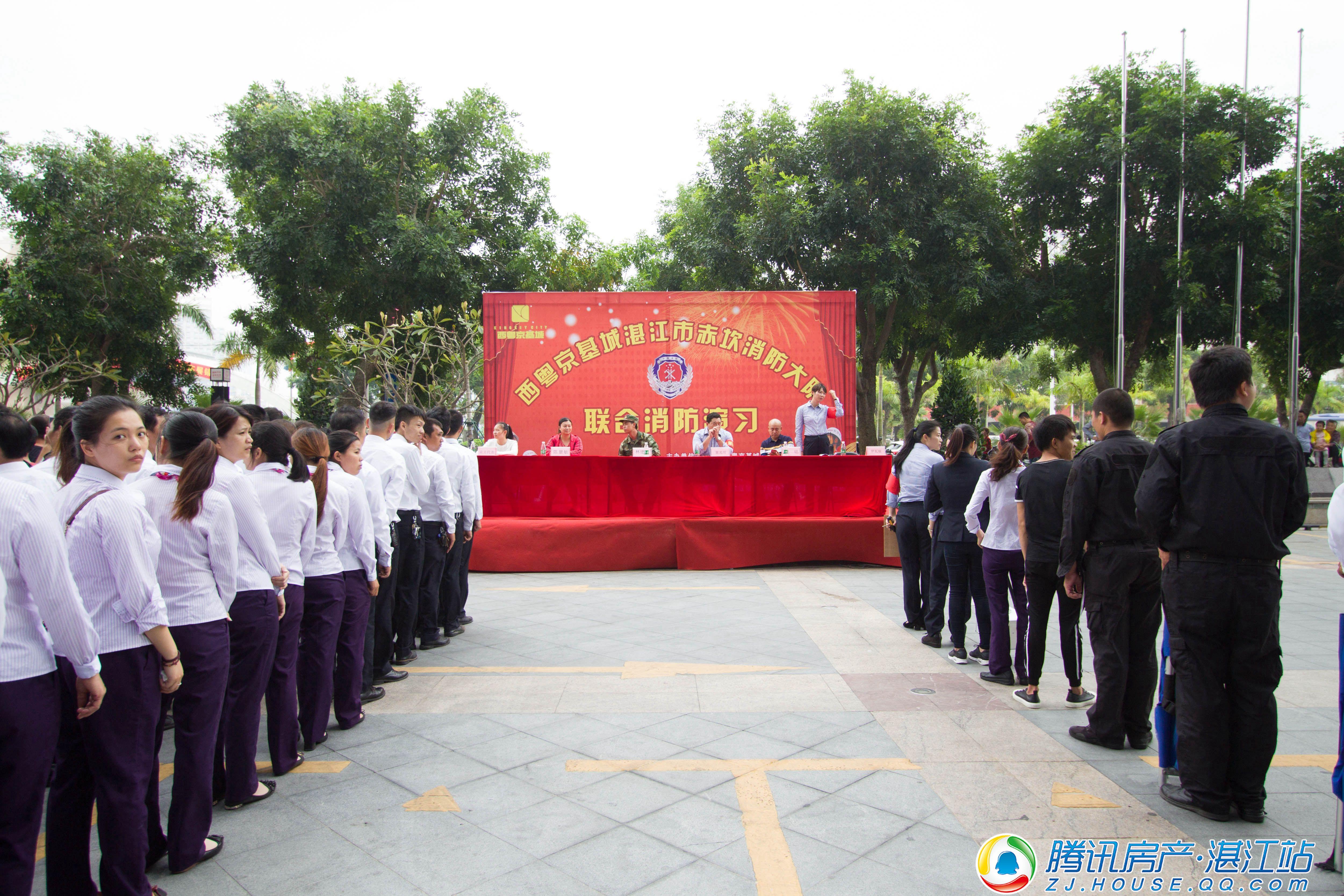 消防安全,从未懈怠,西粤京基城与赤坎消防大队联合开展演习