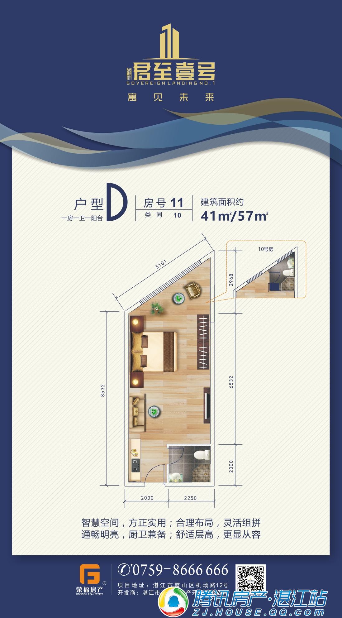 """头条:湛江城区惊现""""4字头""""精装公寓!!"""