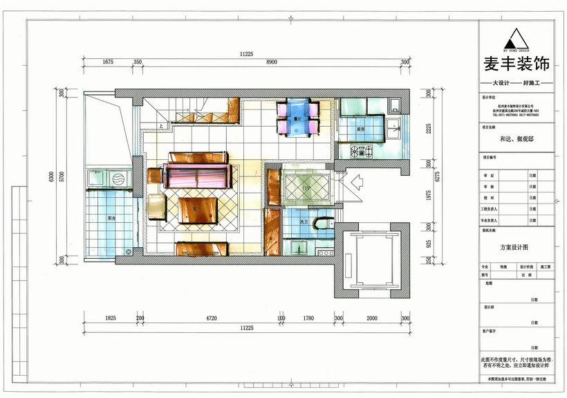 和达御观邸89方手绘效果图-平面设计图一楼 和达御观邸89方手绘效果图