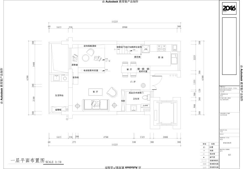 和达御观邸89方户型设计-平面设计图一楼