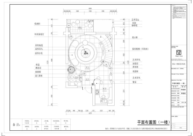 和达御观邸89方户型设计-平面设计图一楼 和达御观邸89方户型设计