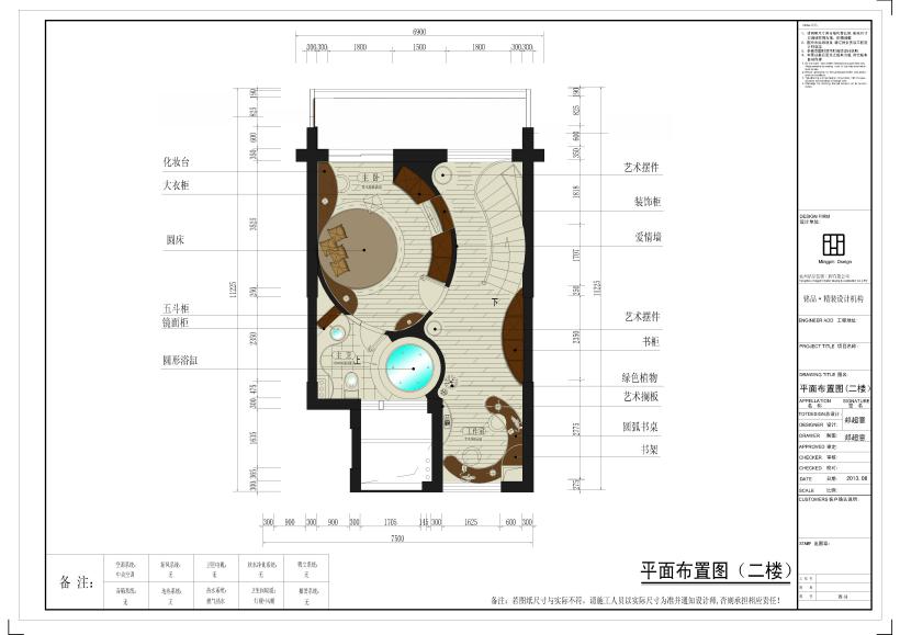 自建房正方形户型设计图展示