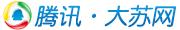 腾讯大苏网