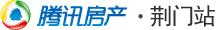 腾讯房产荆门站