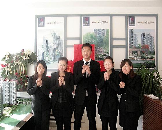 腾讯房产锦州站向全市人民拜年