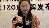腾讯专访 高蓉