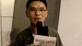 腾讯专访 贾国清