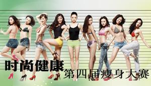 寻找中国最U美曲线