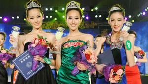 第五届美少女模特大赛