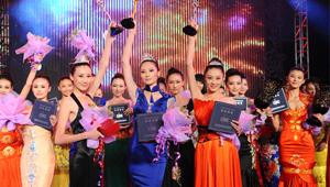 第十一届中国职业模特大赛