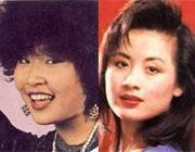 八十年代:烫爆炸,高刘海图片