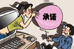 """政府花钱集训""""富二代"""",是为破""""富不过三代""""魔咒?"""