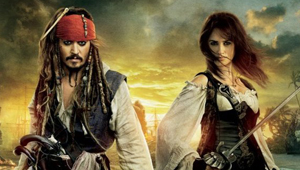 海盗船上的时尚宝藏