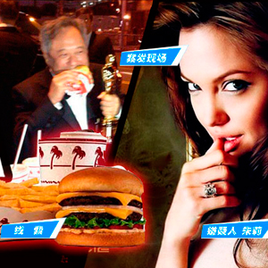 """""""李安汉堡""""引发了一场奥斯卡迷案"""