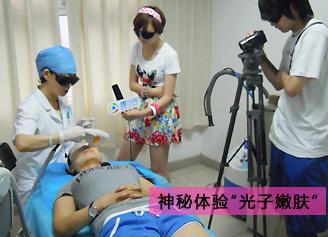医疗美容专家力荐的护肤美容项目
