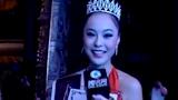 51届国际小姐中国冠军白雪玉婷