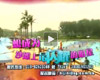 视频:2011千人比基尼大赛宣传片