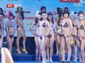 视频:比基尼海选选手心态各不同