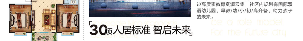 宝利・未来城,热销不止,好房再续・2亿红包酬谢-腾讯房产临沂站