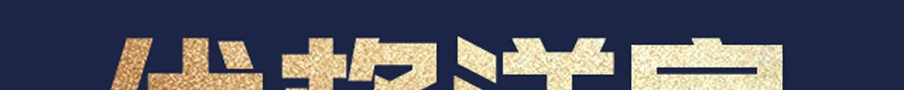 银盛泰博观新城-沂蒙路优格洋房,宽宅时代  瞰景高层 新品加推-腾讯房产临沂站