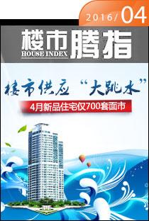 腾讯房产柳州站•楼市指数2016年4月