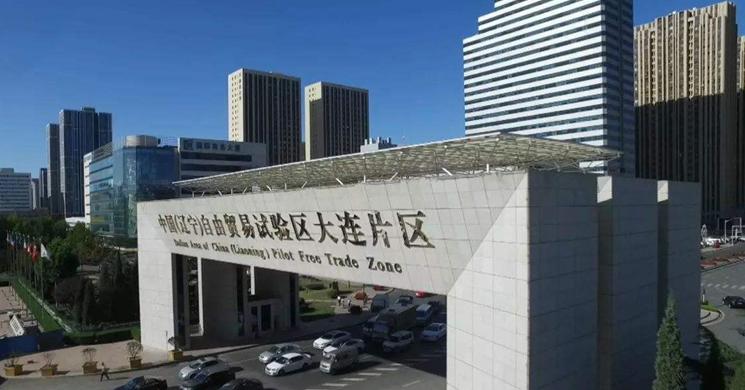 辽宁瞄准实体经济谋划全面振兴 推进五大基地建设