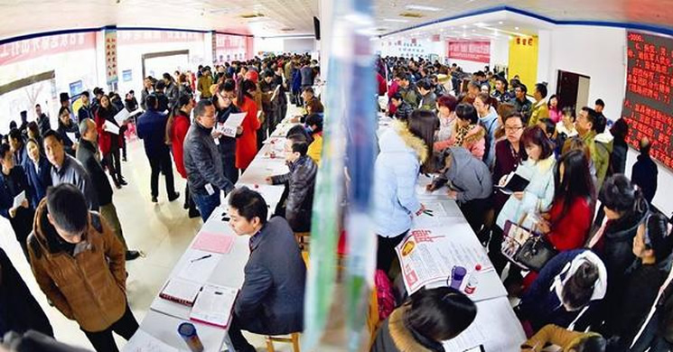 辽宁坚持多措并举实现更高质量和更充分就业创业