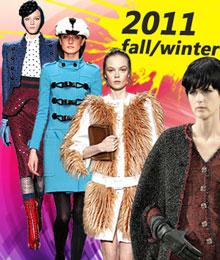 2011秋冬四大时装周