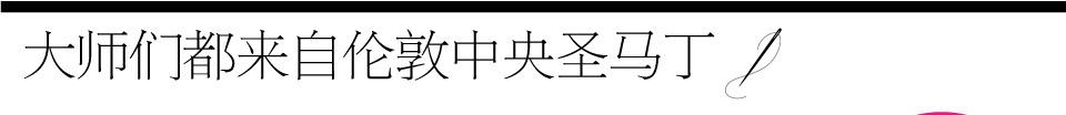 电路 电路图 电子 原理图 960_104