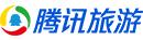 腾讯l旅游频道