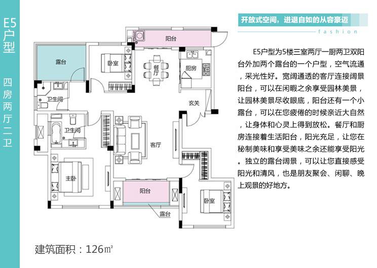 酒店集团结构图