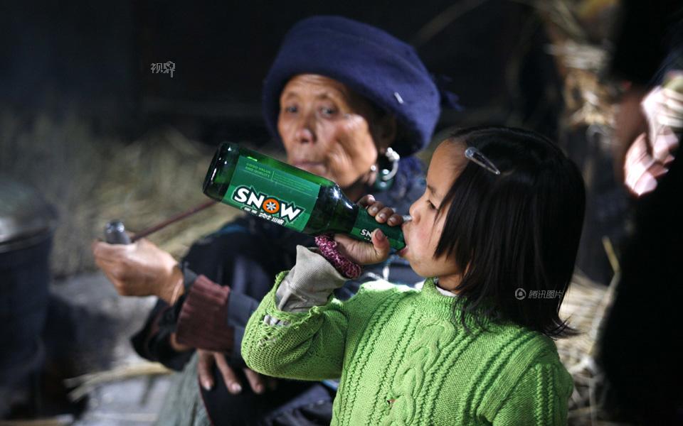 酒之中国 - 后悔有药 - 后悔有药的博客