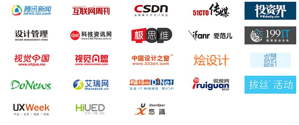 陶嵘 博士主席,uxpa中国 首席客户体验官,中国平安集团coo办公室图片
