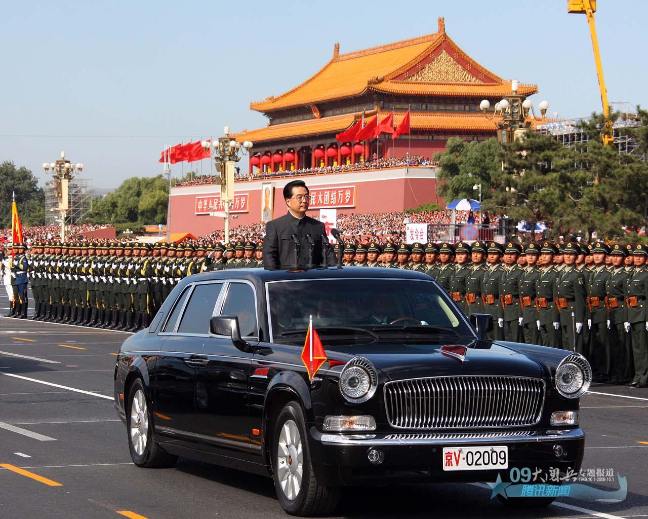 中国六十年 - 凡子 - 宇宙易景