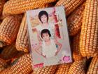 《活着》:丰县的孩子