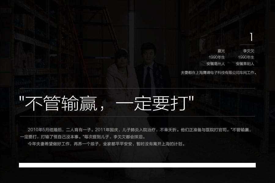 平安在线违章查询妻-个孩子,全家都平平安安,暂时没有离开上海的计划-发的不是宣传,