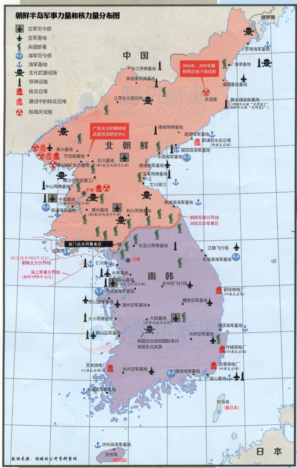 朝韩军事力量和核力量分布图 朝鲜空军约有11万人,装备有朝鲜战争