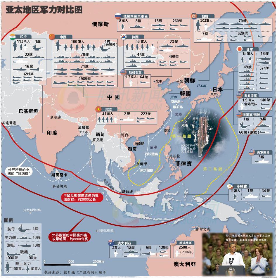 湄公河惨案地图