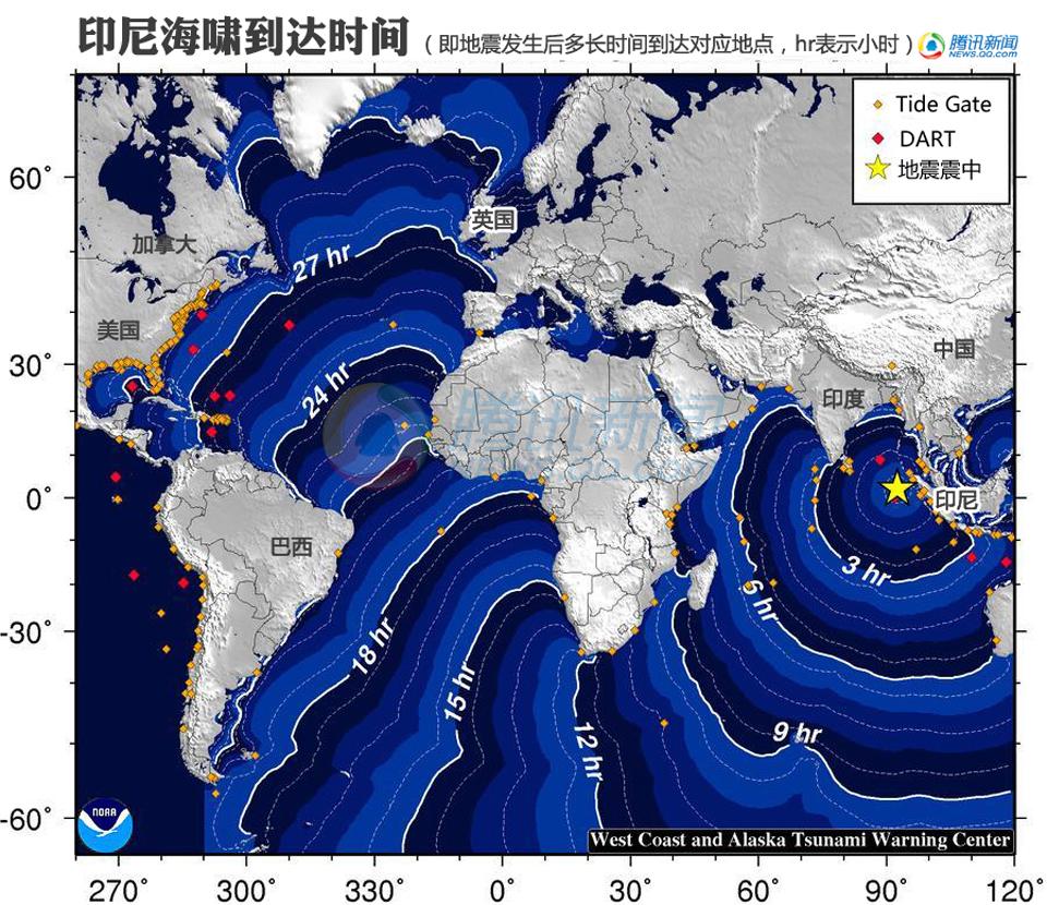 印尼海啸到达时间图