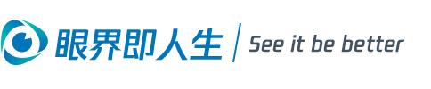 眼界人生logo