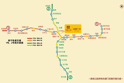 广西高铁枢纽站——南宁火车站和项目相距150米;机场
