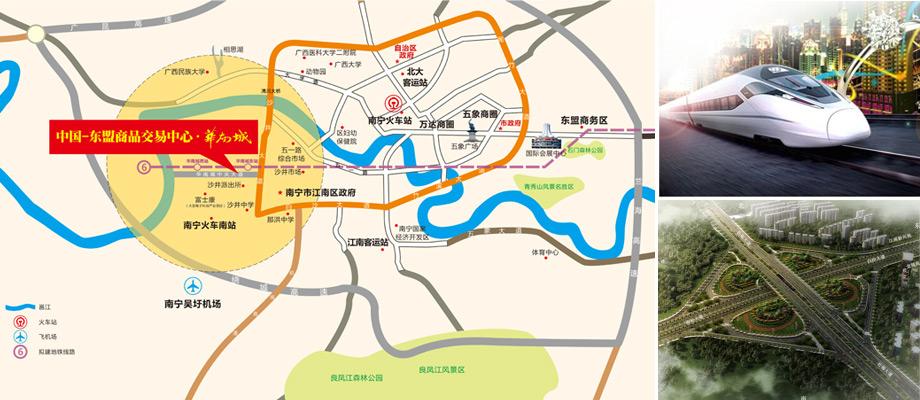 距南宁主要物流站火车南站3公里