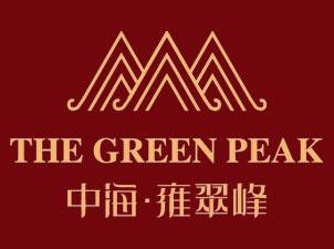 """中海.雍翠峰是世界五百强,有""""工科之王""""之称的中海地产在南宁开"""